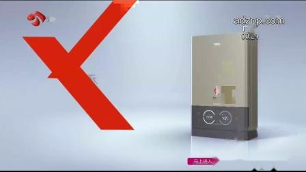 万家乐热水器高清广告