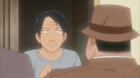 名侦探柯南 966 推理毫无头绪目暮满心失望,柯南灵光一闪欲提示,怎奈小五郎不给力