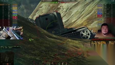 拎大侠坦克世界 112组上WZ111T 事情搞起来