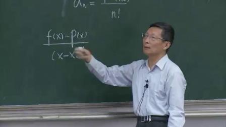 33.泰勒公式及其应用1