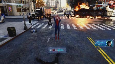 PS4漫威蜘蛛侠 01 友好邻居第一次的行侠仗义