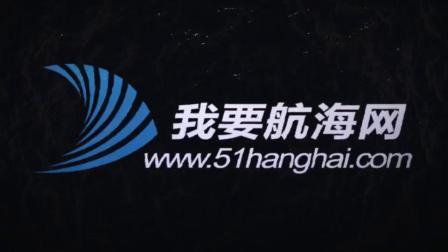 中国家庭帆船赛天津站9月7日新闻报道