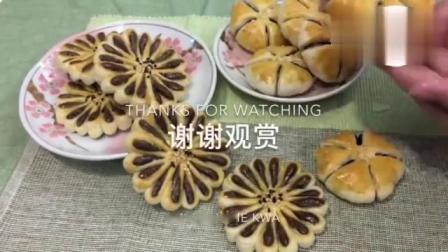 「烘焙教程」教你做酥酥脆脆的日常小糕点,梅花酥与菊花酥制作教