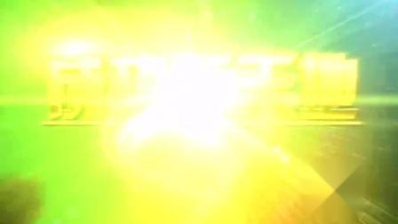 陈安之:互联网创业大趋势马云李彦宏马化腾 刘强东雷军乔布斯 罗永浩张朝阳周鸿祎 成功要知道,有谁欠我钱