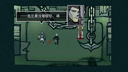 单机RPG游戏雨血1代迷镇全剧情对白国语配音第五集