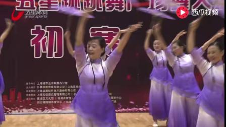 广场舞大妈赛事