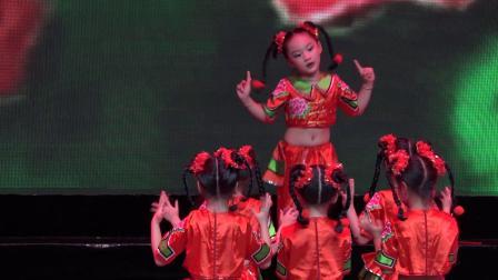 艺海高端舞蹈学校--《小辫甩三甩》