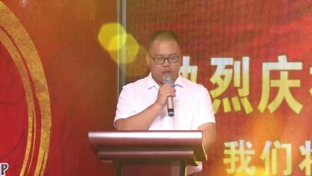 丰宴集团滦平店盛大开业