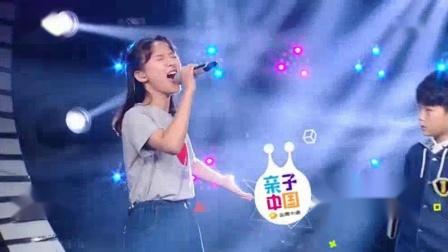 金鹰卡通形象包装之《中国新声代5》张钰琪+张恒瑞《我是一只小小鸟》