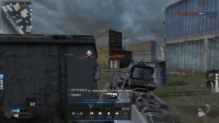 Call of Duty Online小试人机实战模式