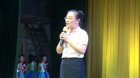 老河口市实验小学庆祝第34个教师节活动