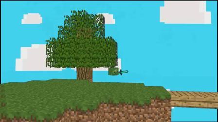 我的世界动画-勇者闯关挑战-Bitz Minecraft Animation