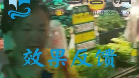 多道营销郑州水果店反馈
