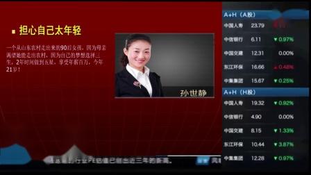 陈安之《改变3亿网民命运的绝密视频!被疯转半个地球》马云 梁凯恩