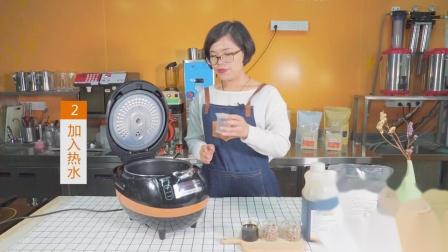 优闲狐免费奶茶培训教程:鹿角巷黑糖鹿丸的做法