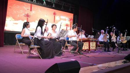 民族乐器合奏《幸福年》