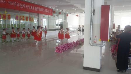 铁门关市37团学校开学节目一年级