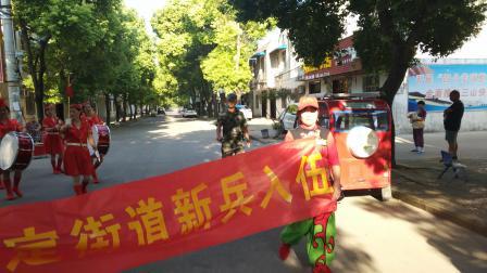 芜湖市三山区小洲街道欢送新兵入伍