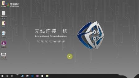 信锐微课堂_管理口登陆控制器