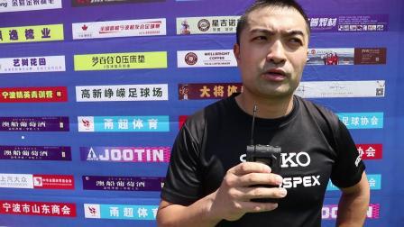 """2018""""威龙-澳船杯""""宁波市等级联赛2"""