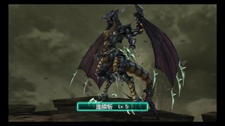 [瓦瑞斯解说】3召唤兽猎人-FF7核心危机游戏实况