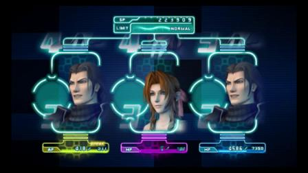 [瓦瑞斯解说】18女神的馈赠-FF7核心危机游戏实况