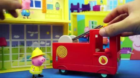 亲子:小猪佩奇第五季的消防车与小巴士汽车玩具故事介绍精彩内容