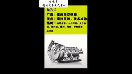 汽车应用与维修专业汽车检测与维修专业汽车运用与维修专业介绍