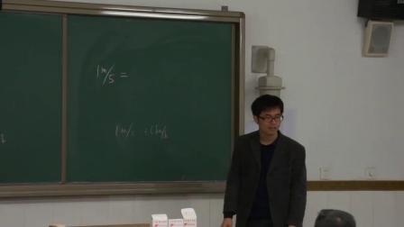 華師大版科學八上1.1《機械運動》課堂實錄教學視頻-董群雄
