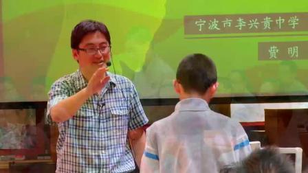 華師大版科學八上4.4《植物的呼吸作用》課堂實錄教學視頻-費明