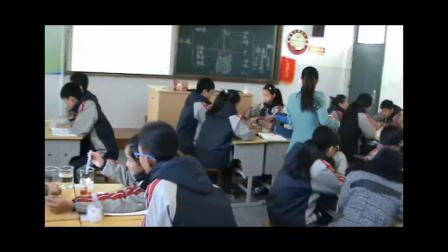 華師大版科學八上5.1《食物的消化與吸收》課堂實錄教學視頻-何璐瑤