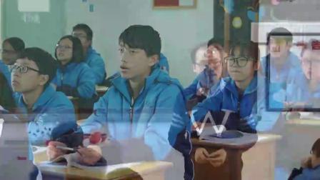 華師大版科學八上6.1《構成物質的微粒》課堂實錄教學視頻-楊斌