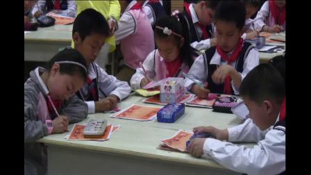 大象版心理健康三上《我最棒》课堂实录教学视频-黄琼琼