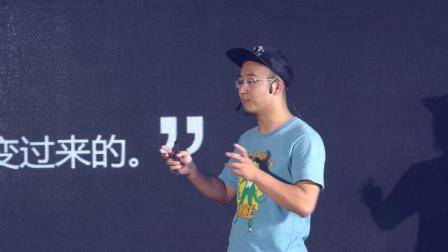 TEDxJiangnanUniversity丨胡 佳 威 性态度 性教育的第一步