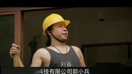 唐僧找了三个人  福建沅神生物科技有限公司