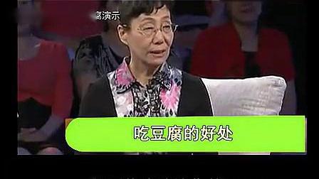 2128制作卤水豆腐方法水印版_标清