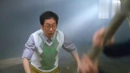 龙咁威2!这个片段当场爆笑!粤语搞笑视频!