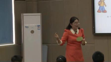 人教版数学三上《分数的初步认识》课堂教学视频实录-张洁