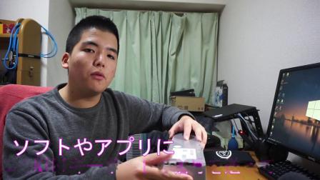 【KORG microKEY】DTMにも最適なMIDIキーボード microKEY Airがやってきた! Part1