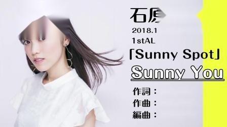 【剧场版】怪兽娘(黑)~奥特怪兽拟人化计划~ ED『Sunny You』试听