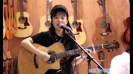 刘安琪《喜欢》朱丽叶指弹吉他弹唱