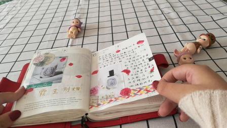 【手帐】hobo7-8月排版