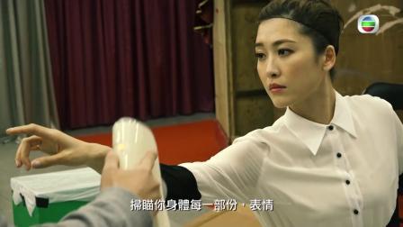 TVB【再創世紀】3D片頭超誠意製作!