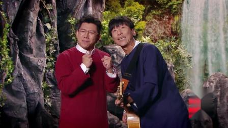 """XXXL版 羽泉成立新组合""""水木年华"""""""