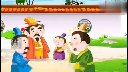 世界彩色童话全集(中国合集上)「曹冲称象」儿童故事睡前故事