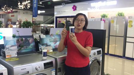 西门子滚筒洗衣机-清洁剂使用方法