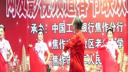 焦作市解放区老年大学模特队表演模特秀《祖国吉祥》