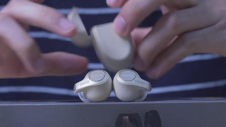 真无线耳机是如今的一大潮流,各大厂家争相出品。今天跟着我们一起来看看,这款由著名耳机厂商捷波朗出品的Elite65t臻律真无线蓝牙耳机怎么样