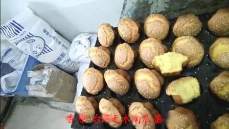 台湾蜂蜜无水南瓜蛋糕做法网_风险小回报快