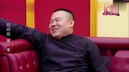 爆笑小品:贾玲撮合陈赫和张小斐聊天,笑料不